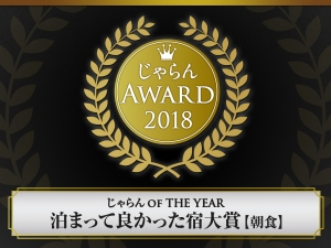 20190712_of_the_year_