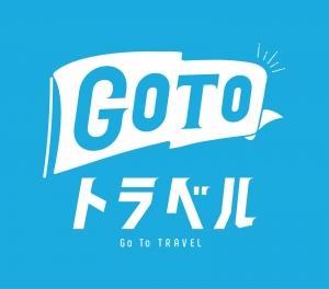 Nega_tate_blue_20200824145801