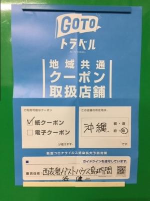 Photo_20201025171701